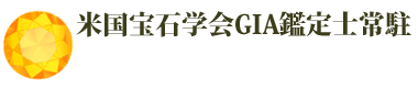 パワーストーン専門店★表参道ワールドストーン