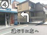 表参道ワールドストーンアクセス4